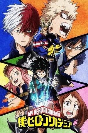 Boku no Hero Academia 2nd Season, الموسم الثاني: أكاديمية بطلي