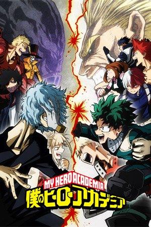 الموسم الثالث: أكاديمية بطلي Boku no Hero Academia 3rd Season