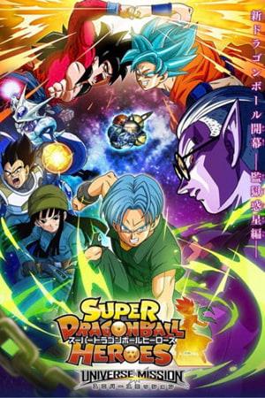 Dragon Ball Heroes, دراغون بول هيروز