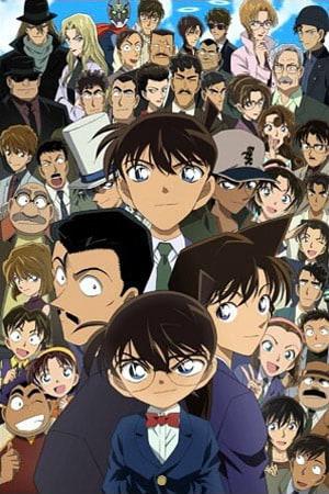 المحقق كونان Detective Conan