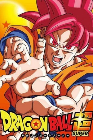 دراغون بول سوبر 124, Dragon Ball Super 124