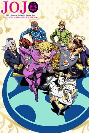 الموسم الخامس: مغامرات جوجو الغريبة jojo Bizarre Adventure: Golden Wind