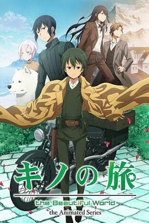 Kino no Tabi: The Beautiful World, رحلة كينو: العالم الجميل