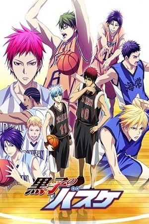 الموسم الثالث: كوروكو نو باسكت Kuroko no Basket 3