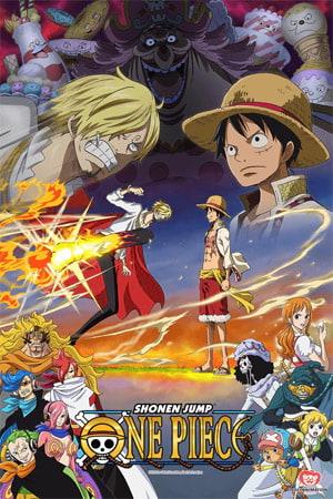 ون بيس One Piece