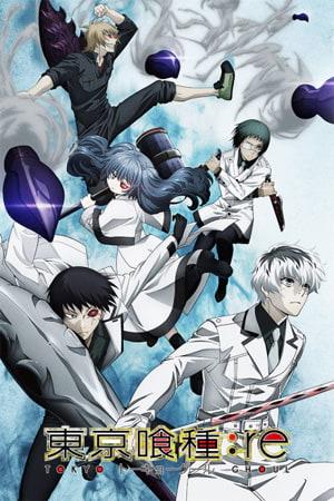 الموسم الثالث: طوكيو غول Tokyo Ghoul:re
