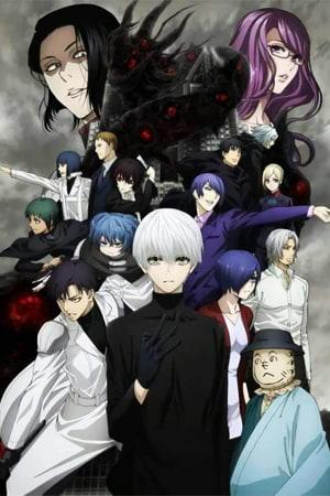 الموسم الثاني: طوكيو غول:ري Tokyo Ghoul:re 2nd Season