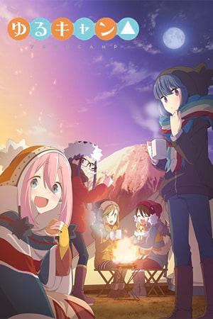 مخيم يورو Yuru Camp