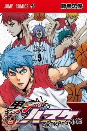 كوروكو نو باسكت: مباراة إضافية Kuroko no Basket: Extra Game