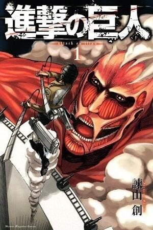 هجوم العمالقة Shingeki no Kyojin