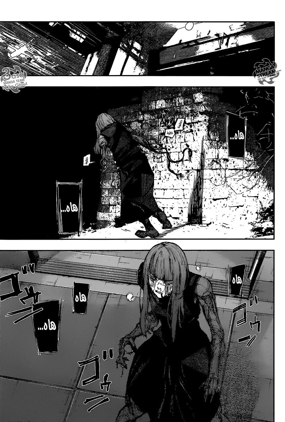 Tokyo Ghoul:re 90