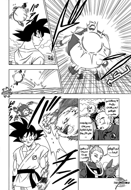 Dragon Ball Super 08