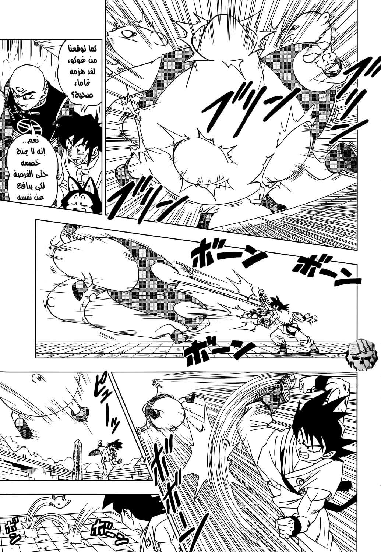 Dragon Ball Super 09