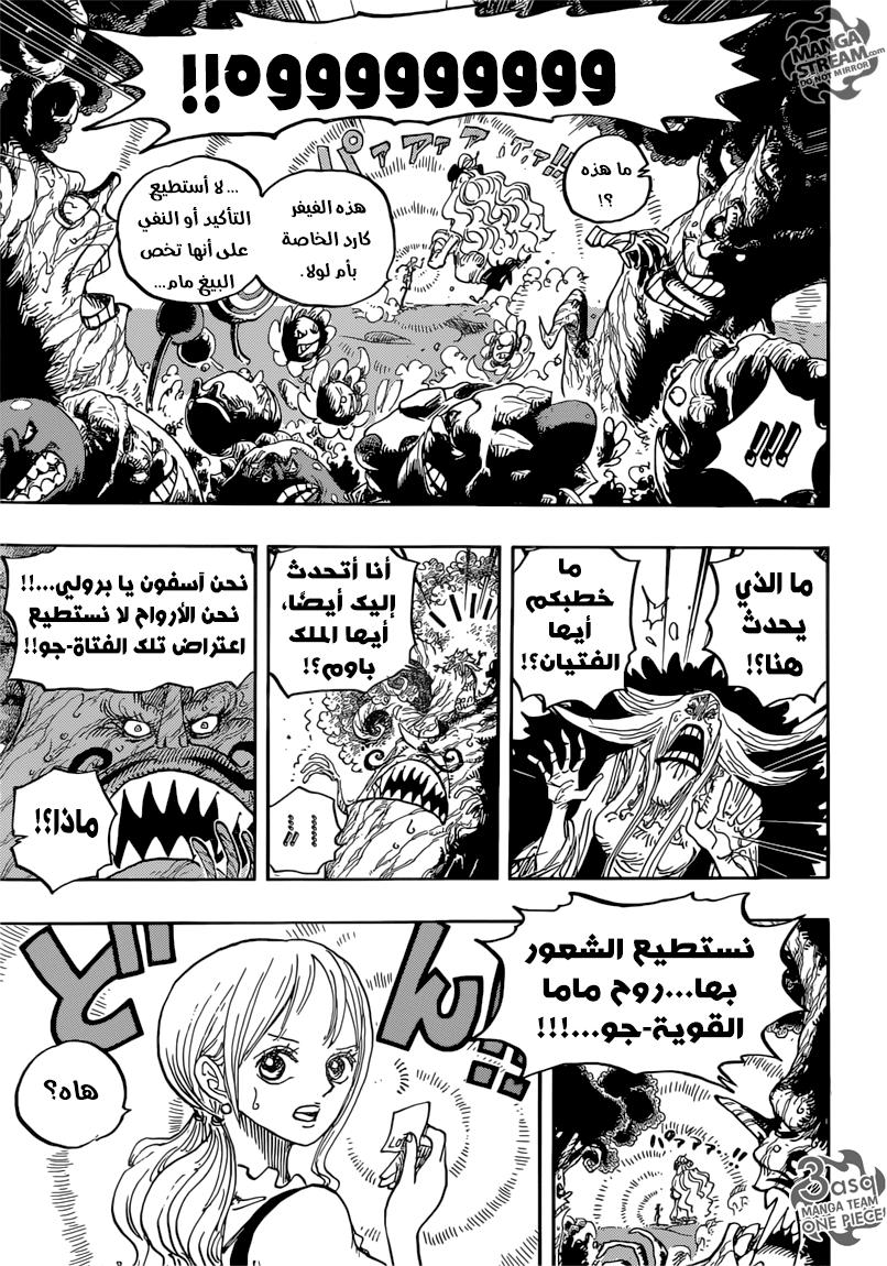 One Piece 836