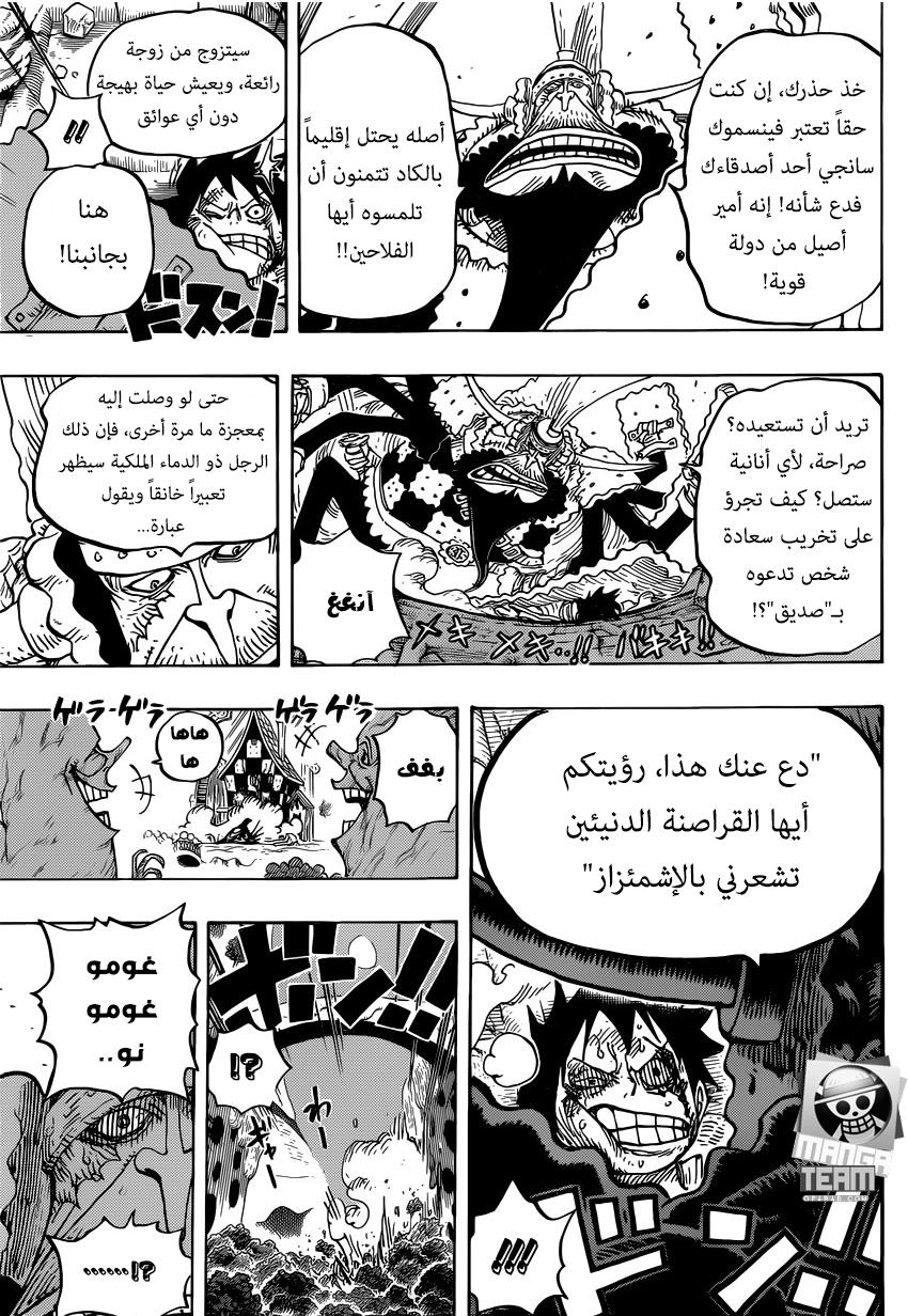 One Piece 837