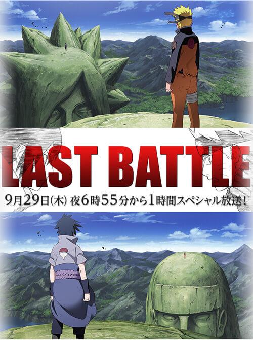 """تأجيل حلقة ناروتو شيبودن 476-477 بعنوان """"المعركة الأخيرة"""" لمدة اسبوعين"""