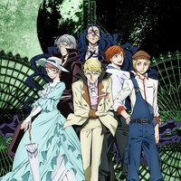 Bungou Stray Dogs 2nd Season 02