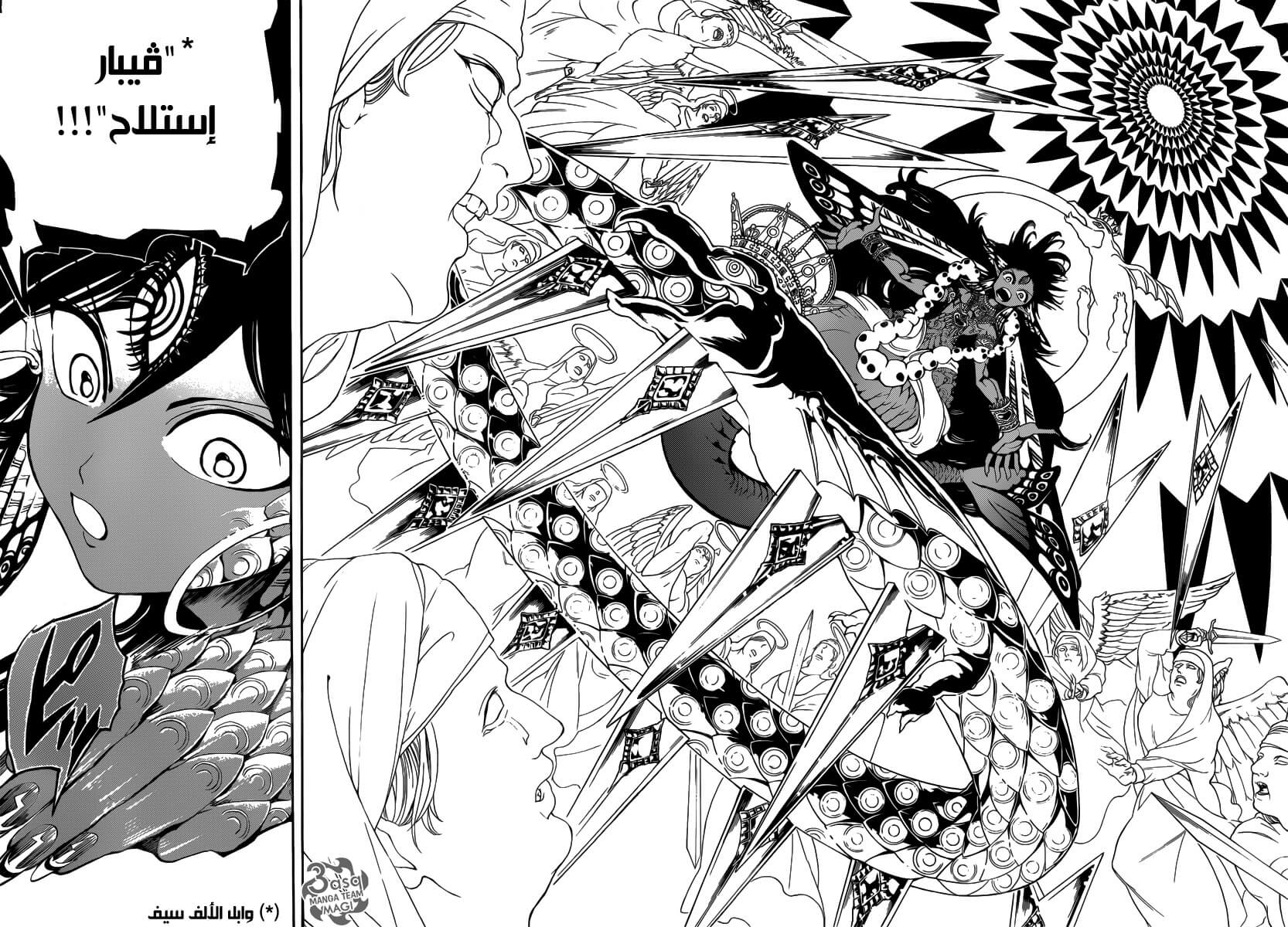 Magi: The Labyrinth of Magic 322