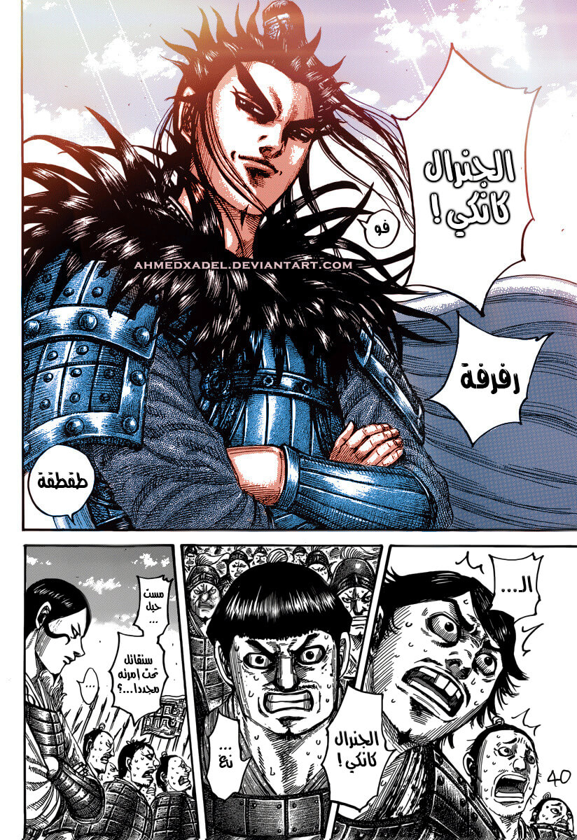 مملكة 498