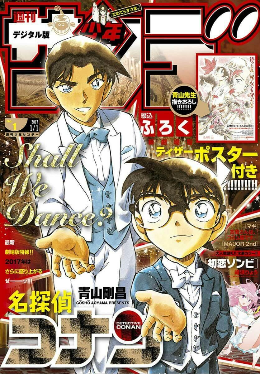 المحقق كونان 980, Detective Conan 980