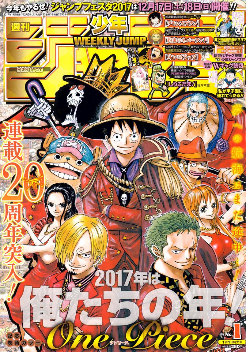 ون بيس 848, One Piece 848