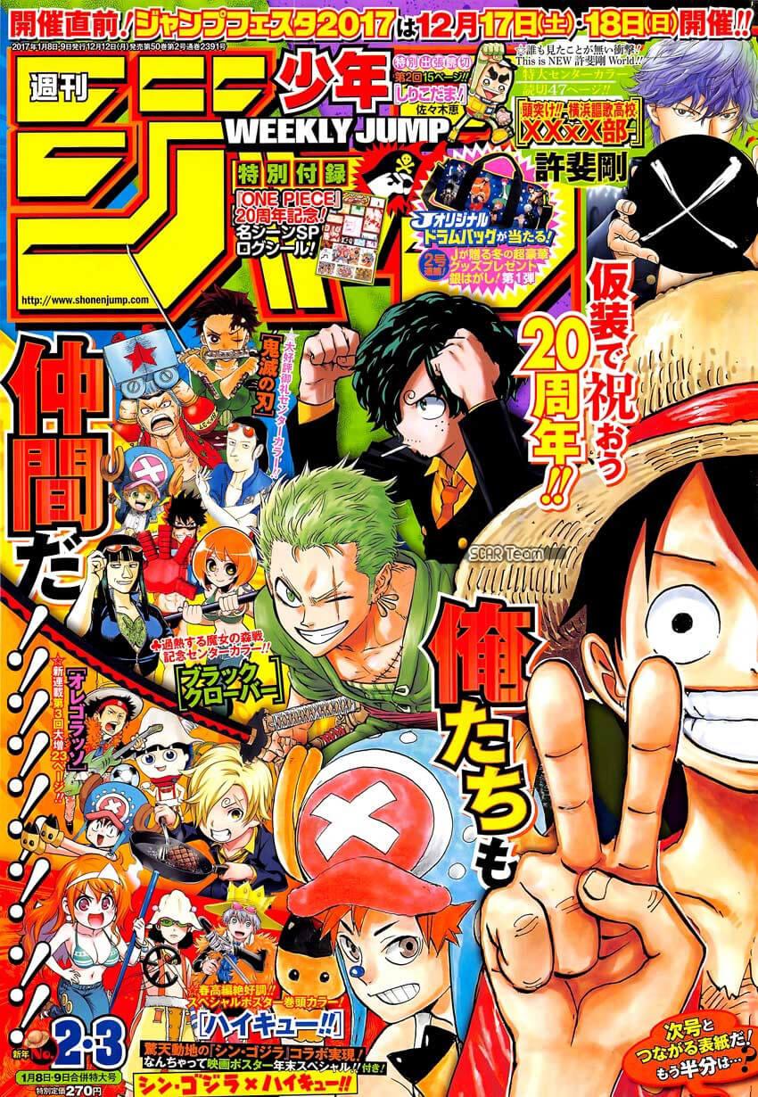 ون بيس 849, One Piece 849