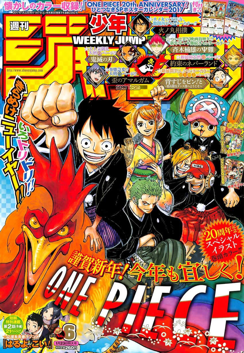 ون بيس 851, One Piece 851