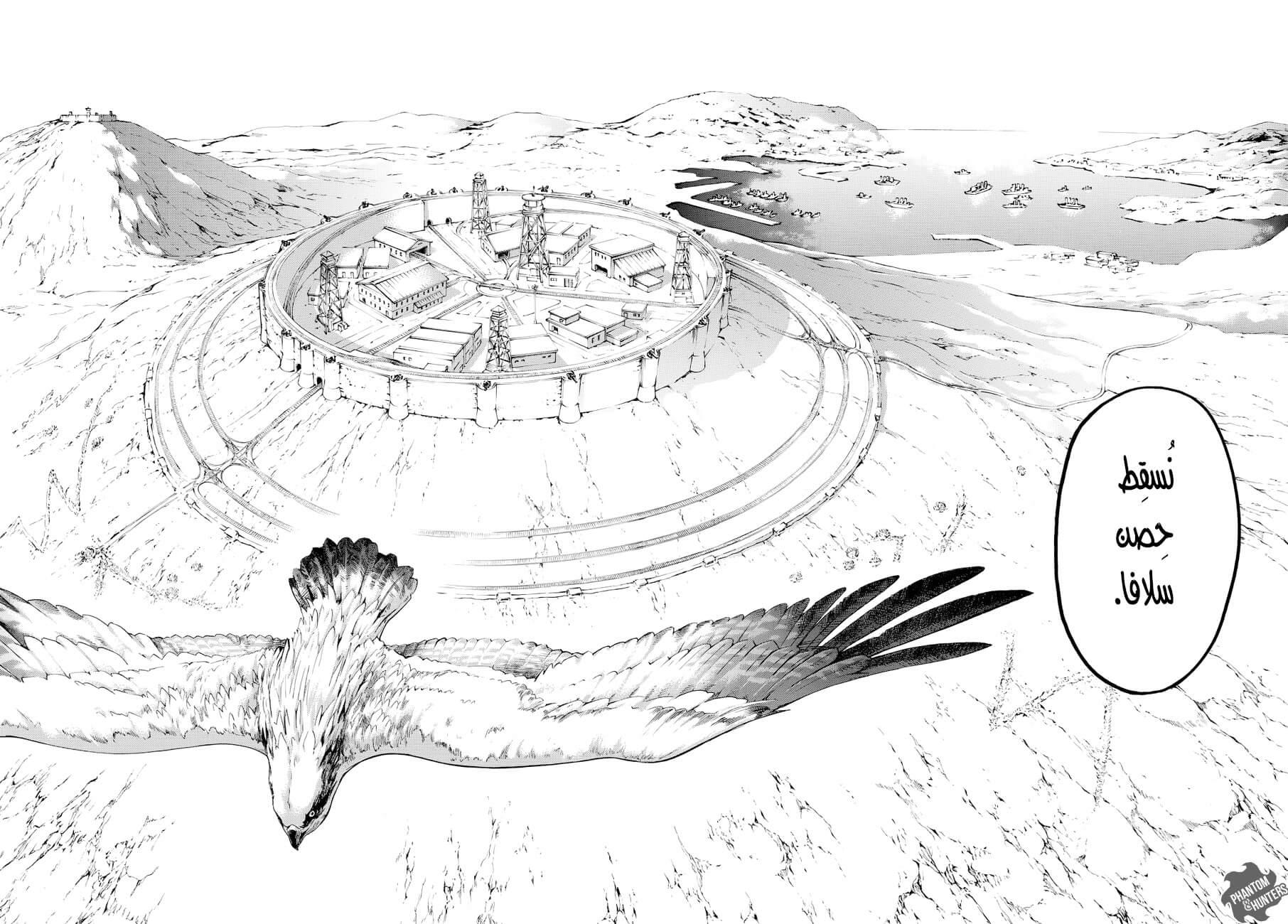 مانجا attack on titan  الفصل 91 5858s