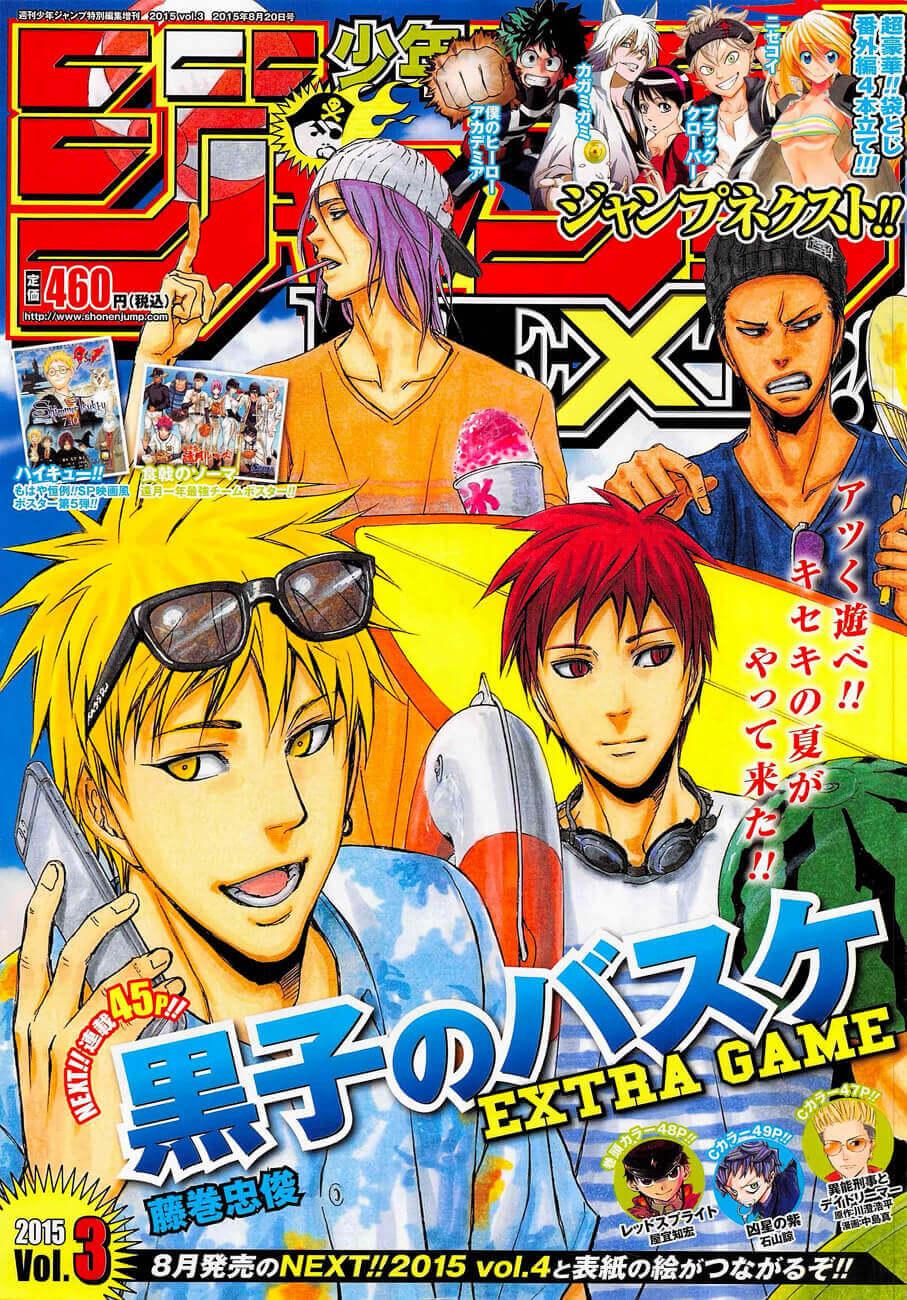 كوروكو نو باسكت: مباراة إضافية 04, Kuroko no Basket: Extra Game 04