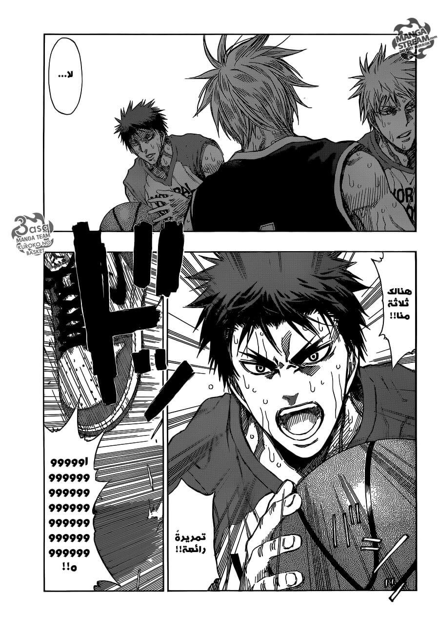 Kuroko no Basket: Extra Game 04