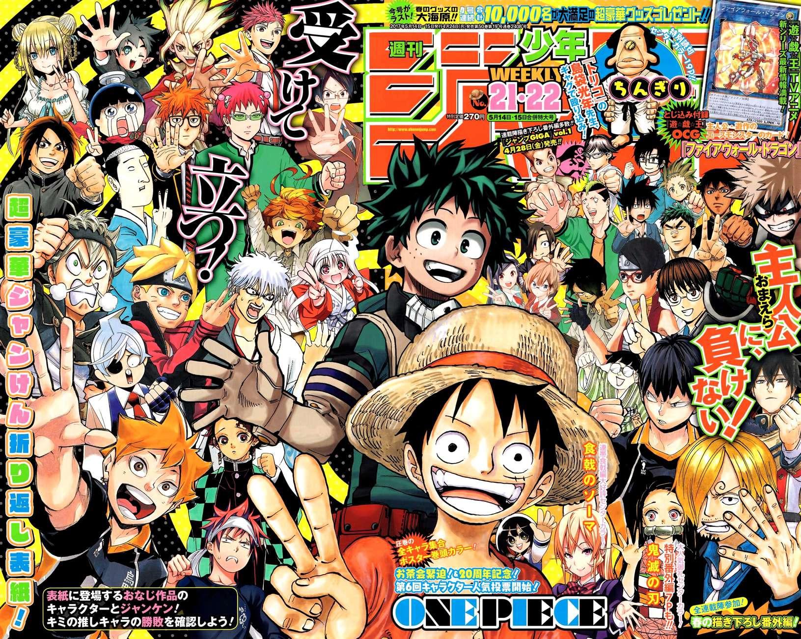 ون بيس 863, One Piece 863