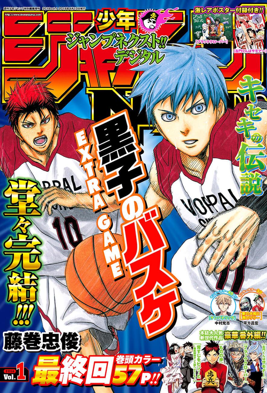 كوروكو نو باسكت: مباراة إضافية 08, Kuroko no Basket: Extra Game 08
