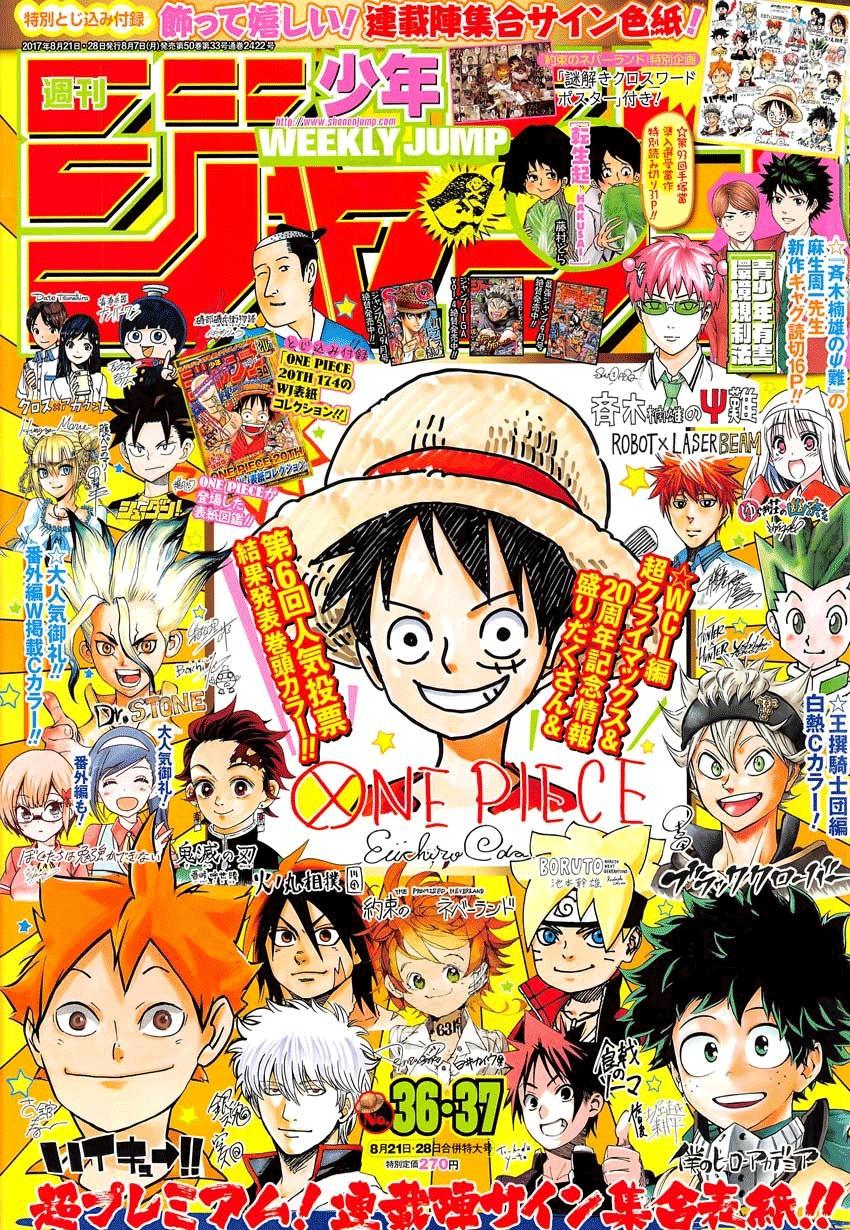 ون بيس 874, One Piece 874