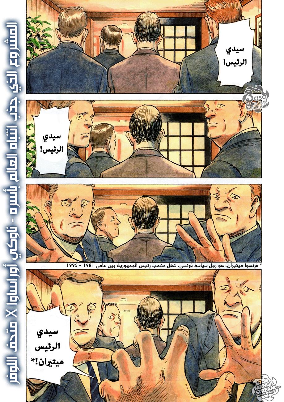 موجيروشي 02, Mujirushi 02