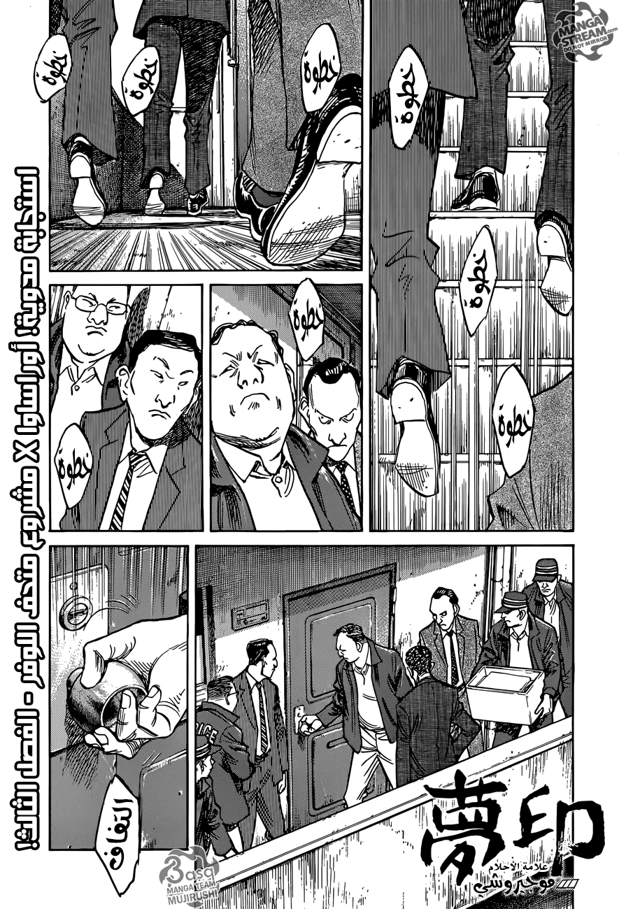 موجيروشي 03, Mujirushi 03
