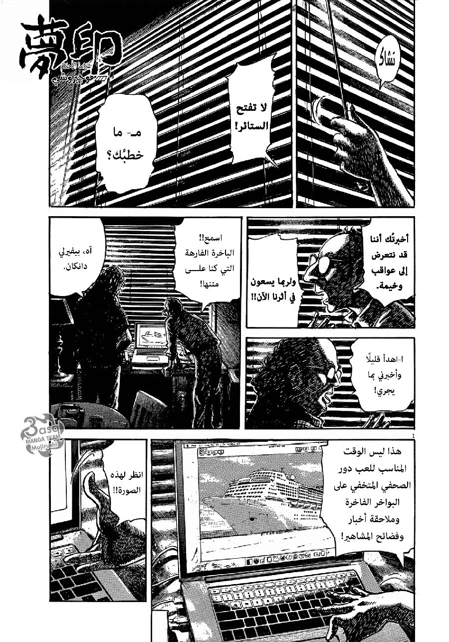 موجيروشي 07, Mujirushi 07