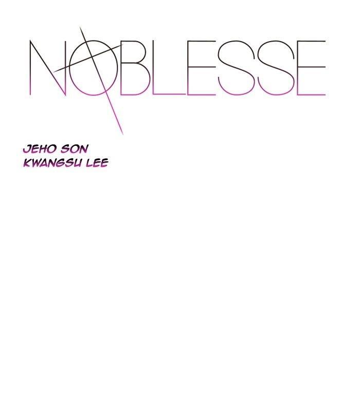 النبلاء 488, Noblesse 488