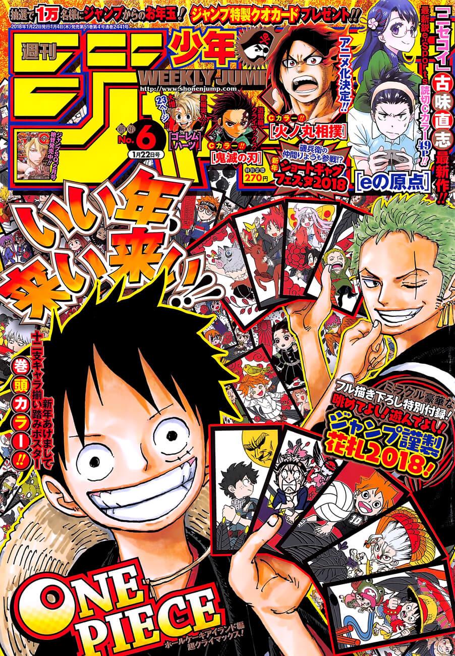 ون بيس 890, One Piece 890