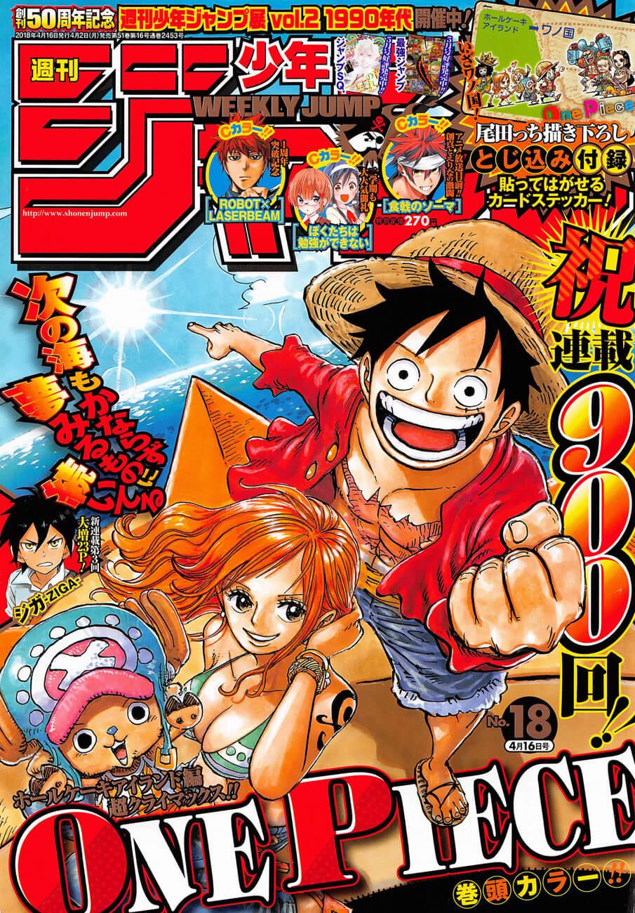 ون بيس 900, One Piece 900