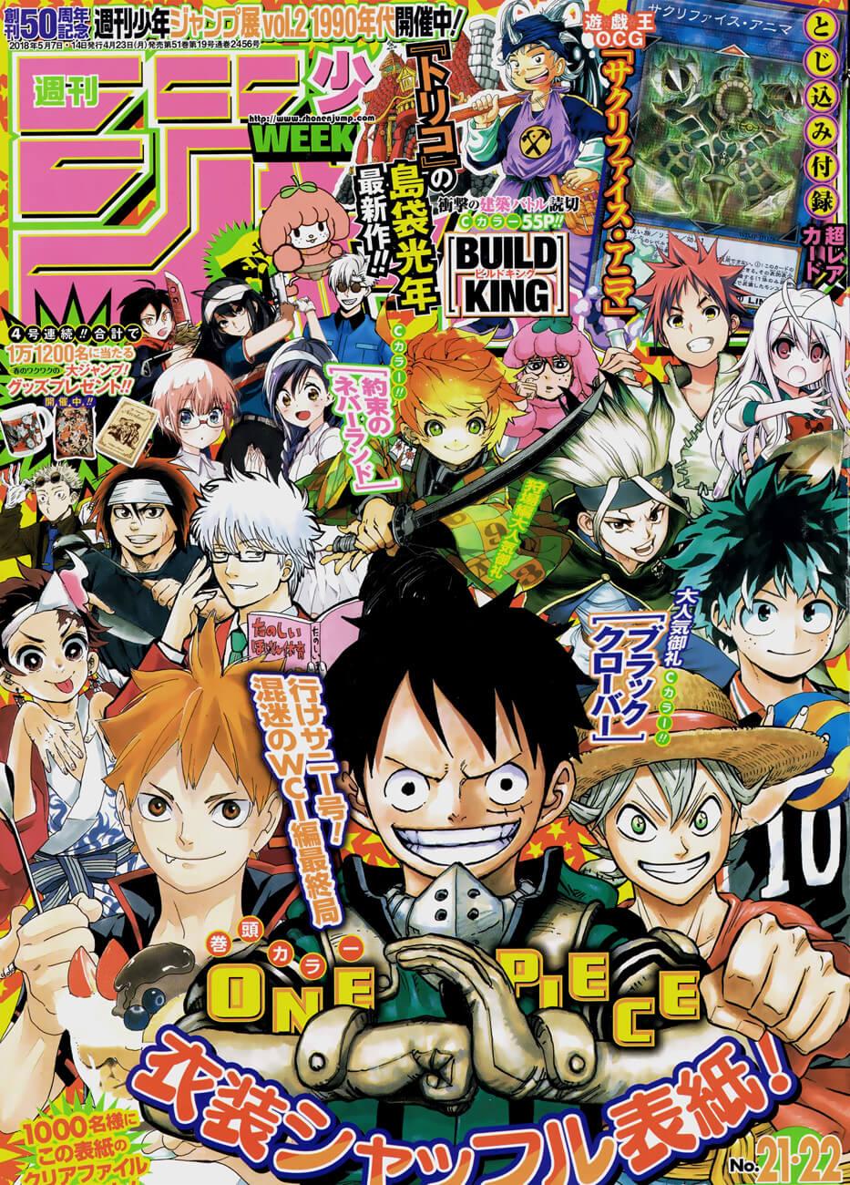 ون بيس 902, One Piece 902